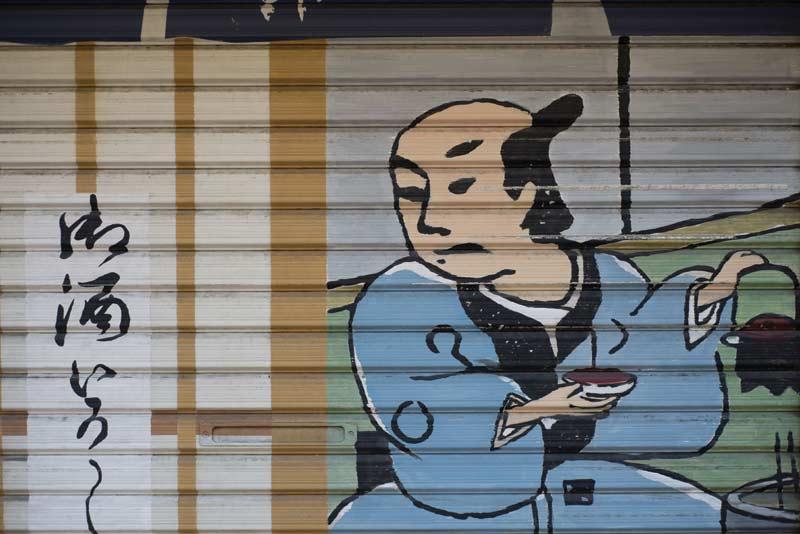 13 04 japan hair styles salons edwin 3